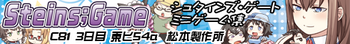 C81_banner_m.png